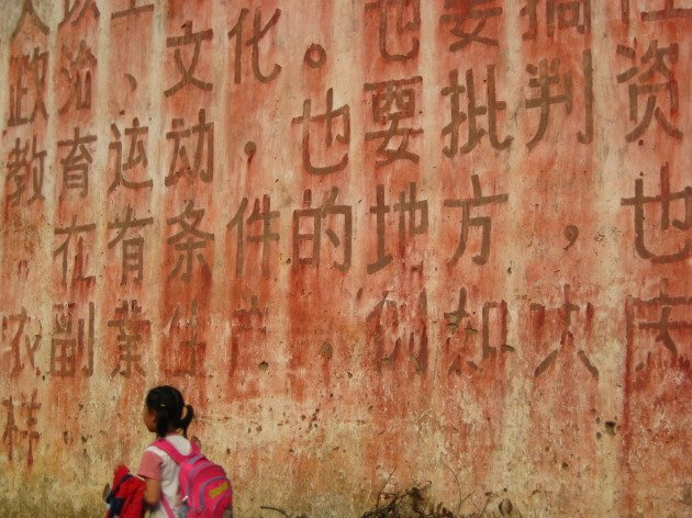 mandarim-faz-par-com-a-soberania-do-inges