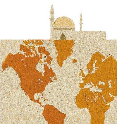 O Ocidente e o universo do Islã