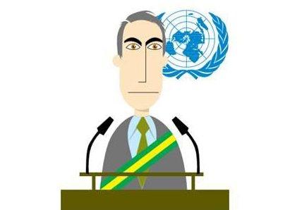 A reunião na ONU